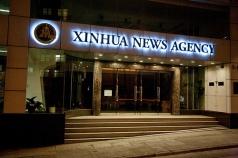 xinhua_news_agency_32633a